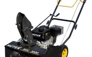 Снегоуборочная машина Huter SGC 3000. Технические характеристики и правила использования