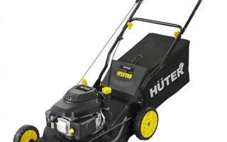 Хутер: бензиновые триммеры и газонокосилки