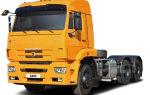 Седельный тягач КамАЗ 6460. Технические характеристики, габариты, грузоподъемность, расход топлива