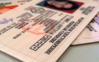 Нужны ли права на управление мотоблоком и минитрактором
