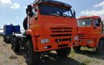 КамАЗ-65224. Описание, технические и эксплуатационные характеристики