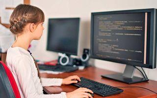 Как выбрать домашний компьютер для школьника