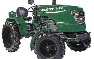 Обзор минитрактора Файтер Т22. Назначение машины, характеристики, комплектация и обслуживание