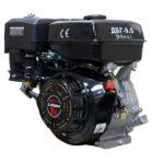 Двигатель Лифан LF177