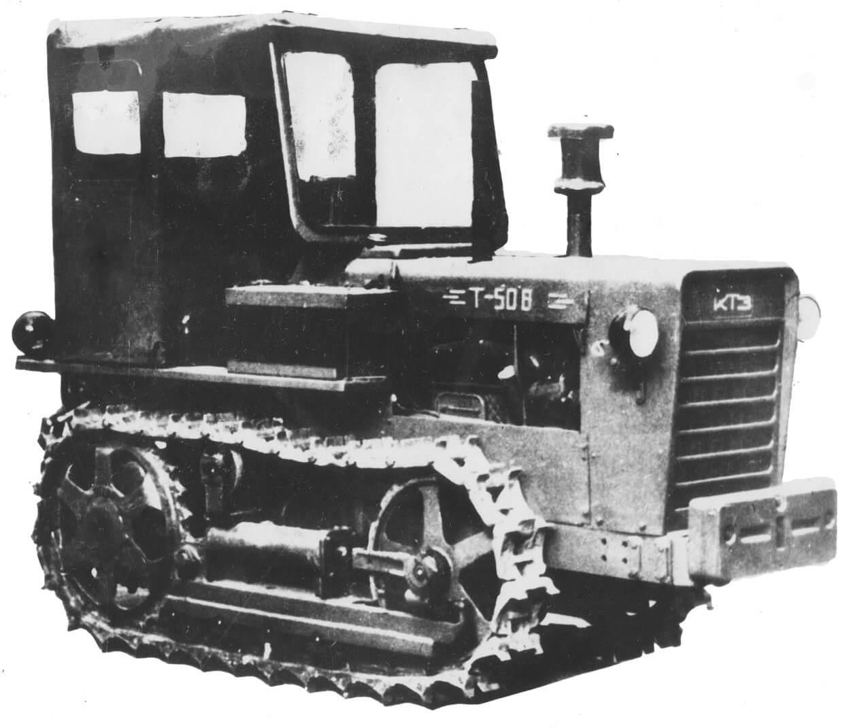 Трактор Т-50В