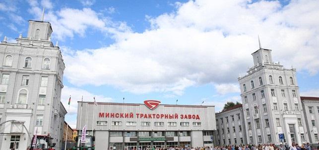 Мотоблок МТЗ 44 фото особенности моделей производства Беларусь Характеристики мотоблока МТЗ Belarus 09H и других моделей с двигателем Honda