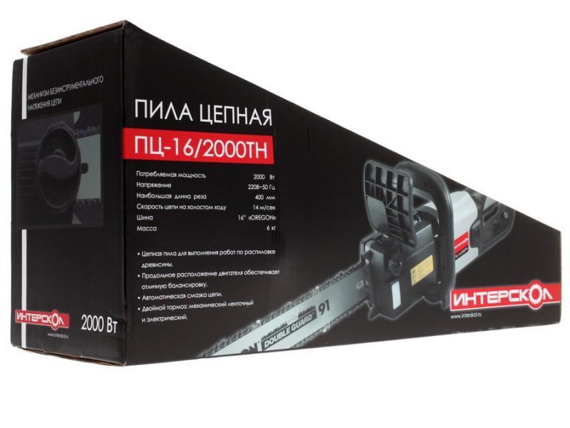 Интерскол ПЦ-16/2000ТН